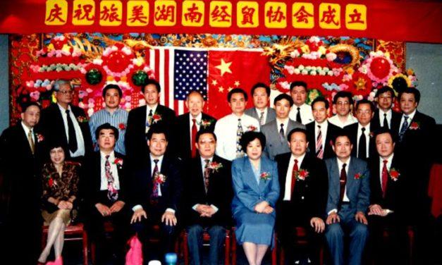 1996年5月旅美湖南经贸协会成立湖南省领导石玉珍会长率团参加成立大会