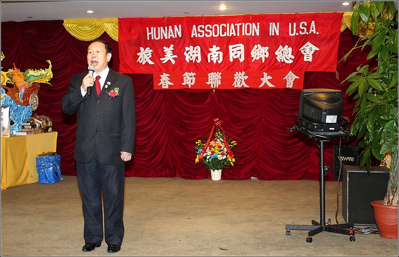 Hunan002