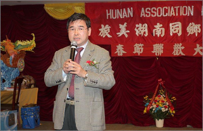 Hunan013