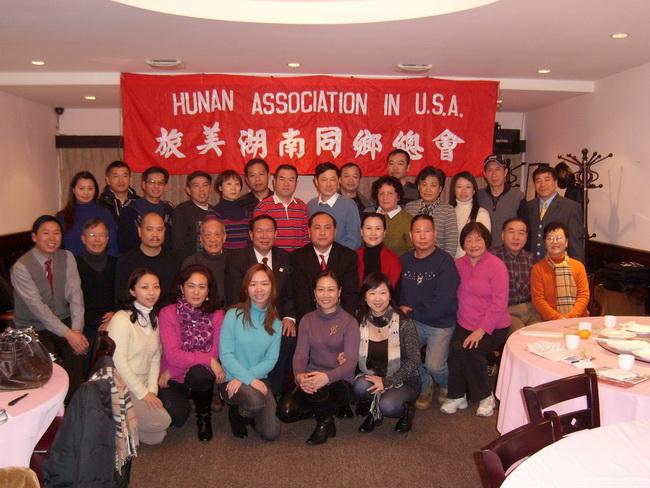 2009年12月20日我会召开第十四届换届选举大会
