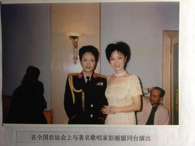 湖南民歌皇后李健女士将为我们30周年献艺
